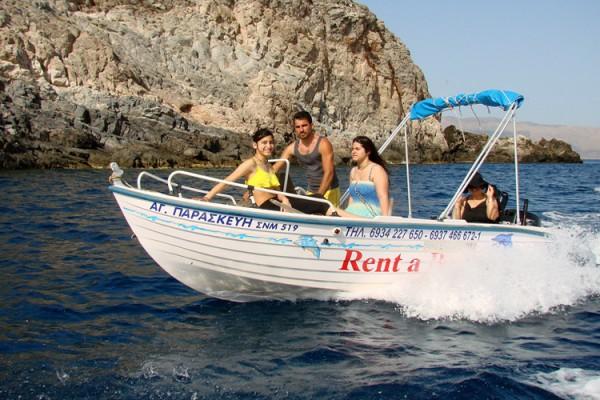 boat21962C567A-A08C-F661-CFB4-44C9DE476219.jpg
