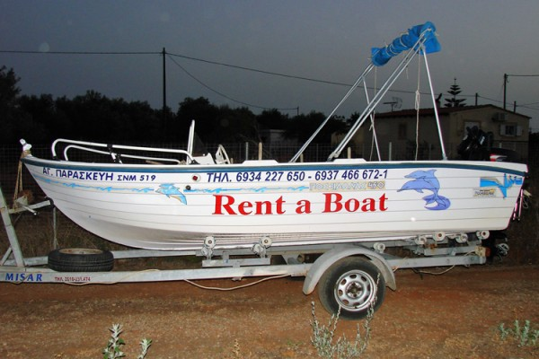 boat6FE1872FD-FB58-E84F-758A-C6D215EBC3F6.jpg
