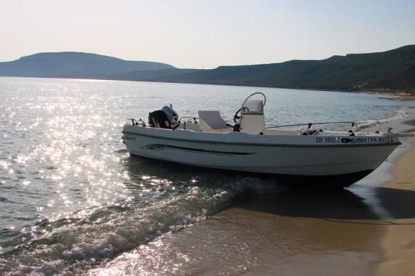 boat25A140B9D7-6F38-1989-CA8B-C0E1AC5986A1.jpg