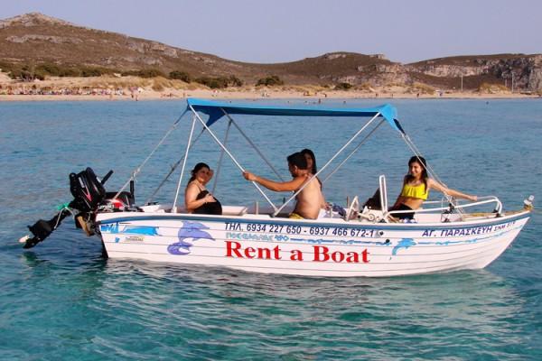 boat1638FA2711-B913-5706-EBA5-6826E37DCEF9.jpg